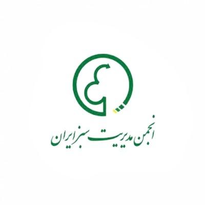 جایزه مدیریت سبز ایران